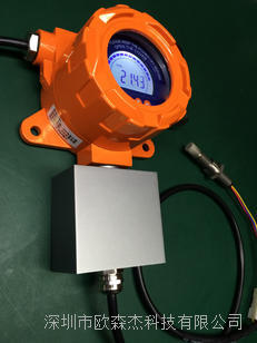 在线式高温氧气检测仪 氧化锆检测仪