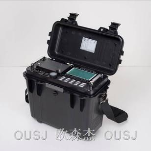 全自动烟尘烟气检测仪/气体浓度检测仪
