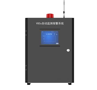 TVOC监测站